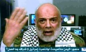 Egyptian Cleric Threatens Christian Copts with Genocide