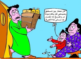 Egyptian satirical cartoon