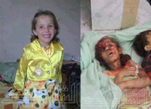 Syrian Child Raped and Brutalized by Jihad