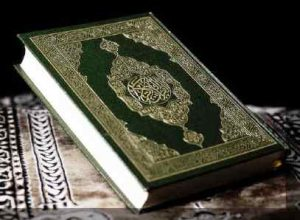 Why 'Moderate Islam' is an Oxymoron