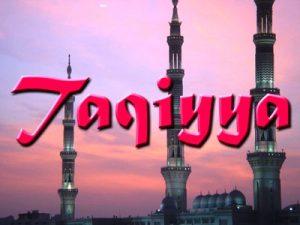 Taqiyya about Taqiyya