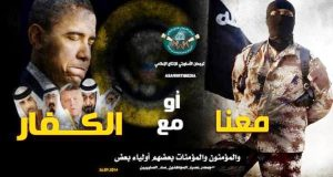 'Love': The Islamic State's Source of Strength