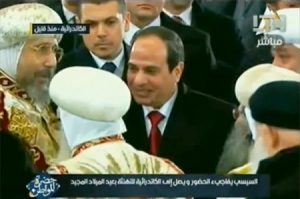 The Significance of President El-Sisi's Greetings