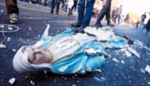 Italy: Muslims Destroy and Urinate on Virgin Mary Statue