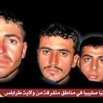 "Islamic State: ""Great Reward"" for Killing Coptic Christians"