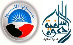 Egypt's Salafi Party Calls on Government to Uphold Islam's Apostasy Law