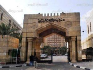 Al Azhar Promoting 'Anti-Christian' and 'Anti-Infidel' Violence