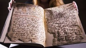 Koran's Contents—Not Carbon Dating—Cast More Doubt on Islam