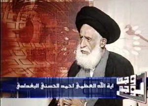 """Abducting Women"" and ""Destroying Churches"" is ""Real Islam""—Iraqi Grand Ayatollah"