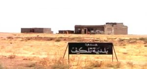 Islamic State Bombs Christian Convent in Iraq