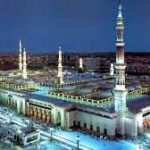 Muhammad in Medina: from Refugee to Conqueror