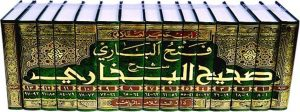 Can Quranism Save Islam?