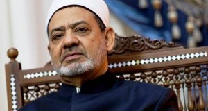 Al Azhar Rejects Reforming 'Religious Discourse'