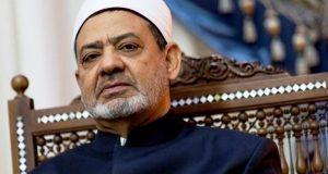 Al Azhar Rejects Reforming 'Religious Discourse'