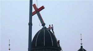 "Death as Punishment for ""Disbelief in Allah the Great"": Muslim Persecution of Christians, February 2018"