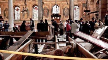 Egypt's Deadliest Church Attack