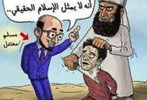 """Islamophobic"" Cartoons from the Arab World"